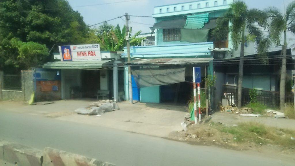 バス車窓 ベトナム店舗