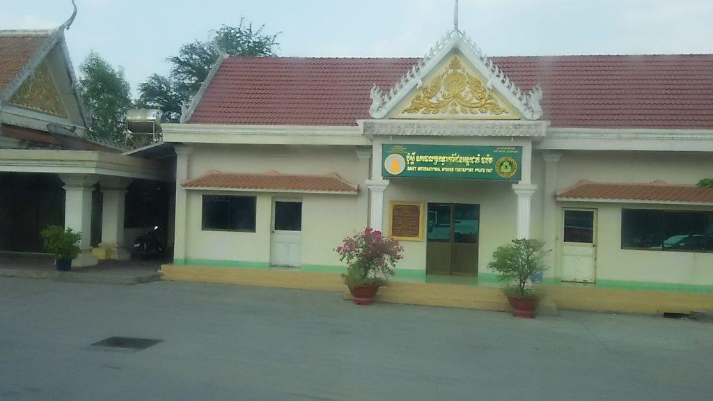 カンボジア 入国事務所