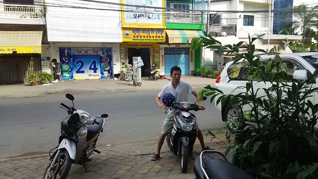 カンボジア レンタルバイク