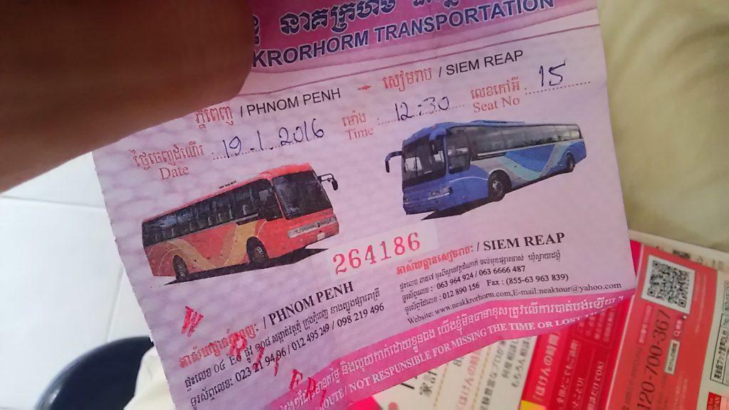 シェムリアップ行バスチケット