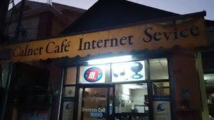 シェムリアップ ネットカフェ
