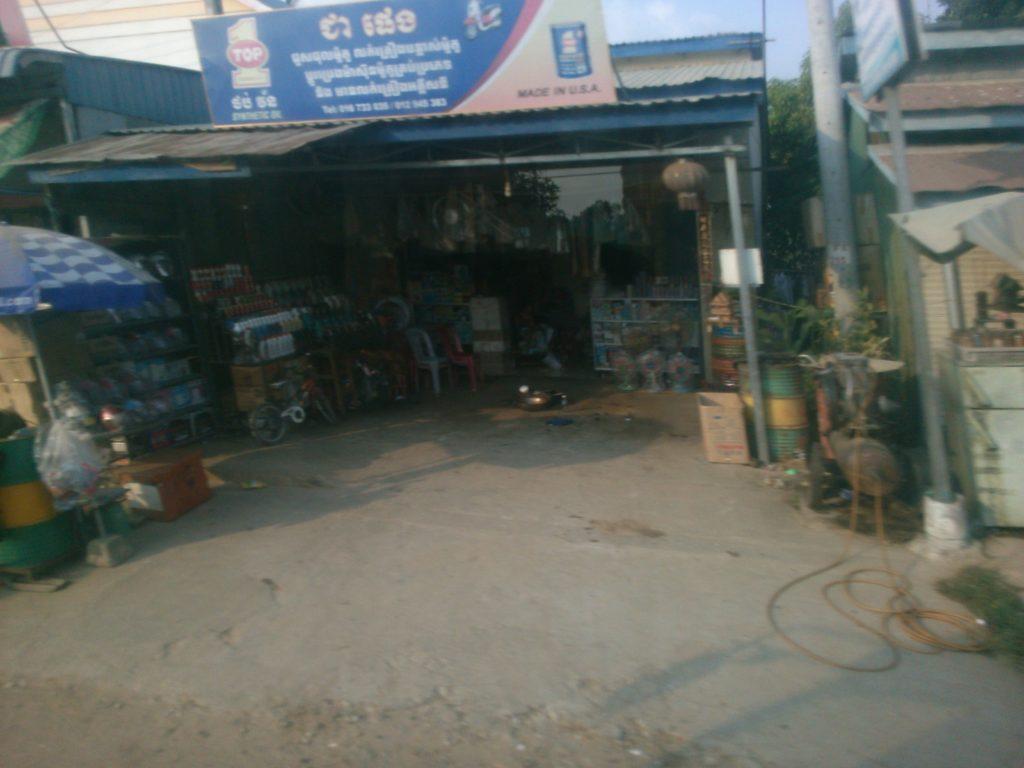 バス車窓 カンボジア商店