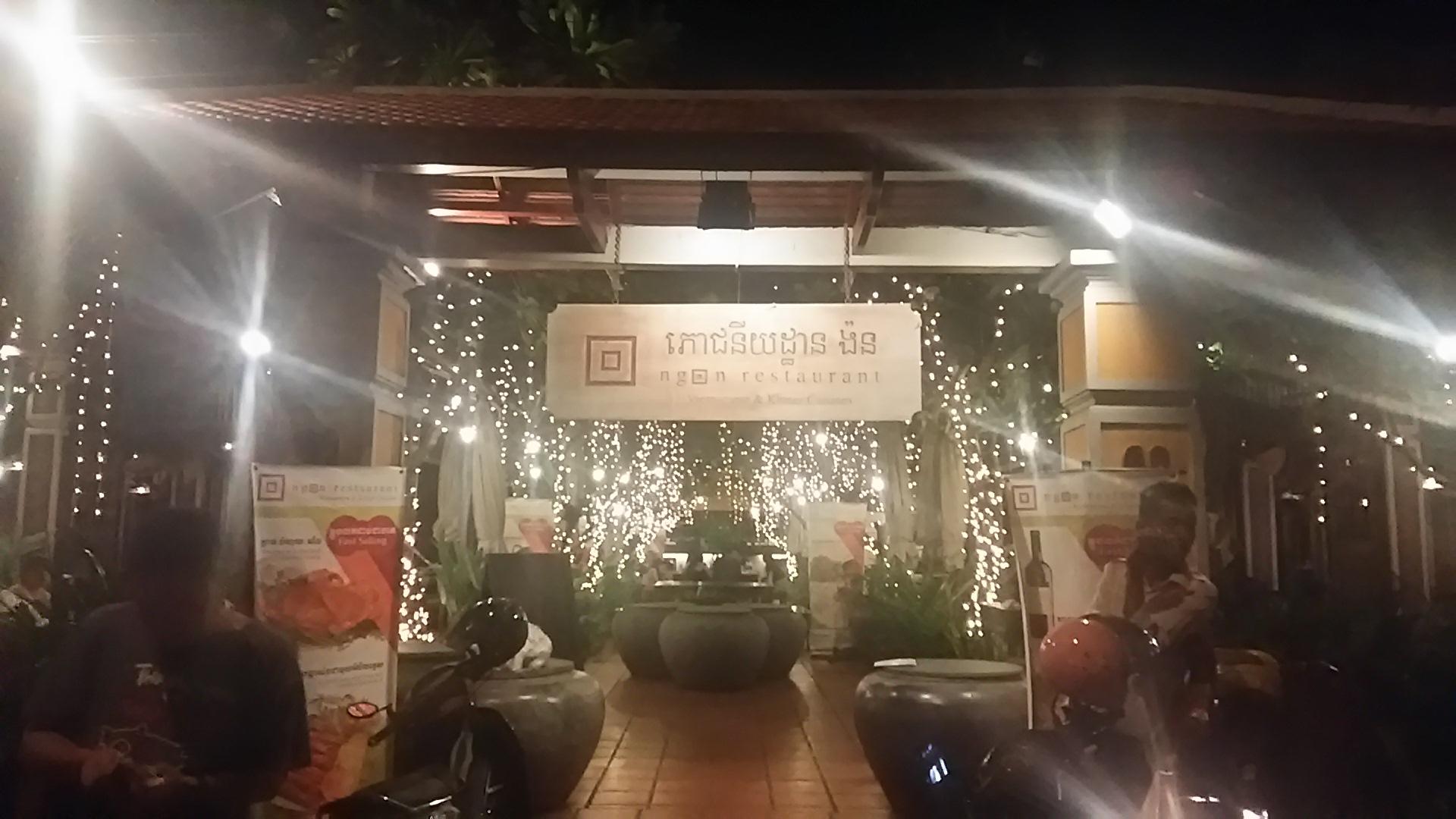 カンボジア レストラン
