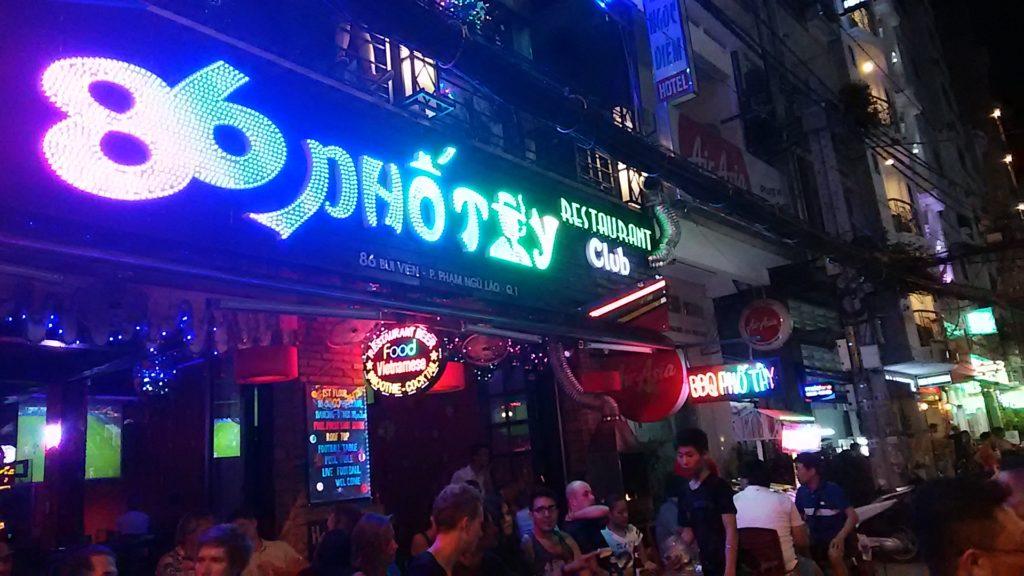プノンペンから再びサイゴンへ移動