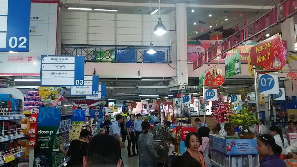 ホーチミン スーパーマーケット