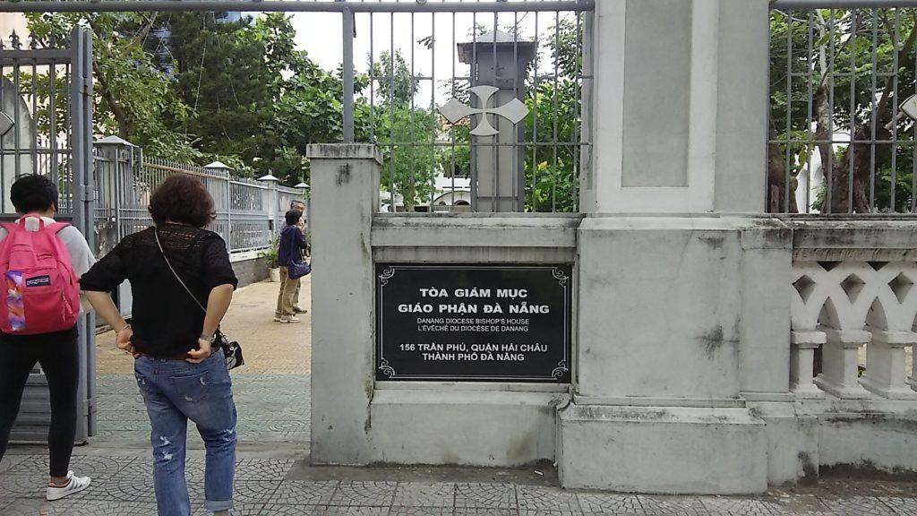 ダナン大聖堂入口