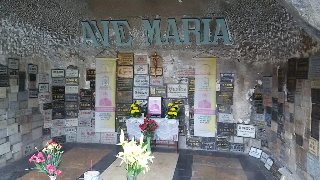 ダナン大聖堂 アベマリア