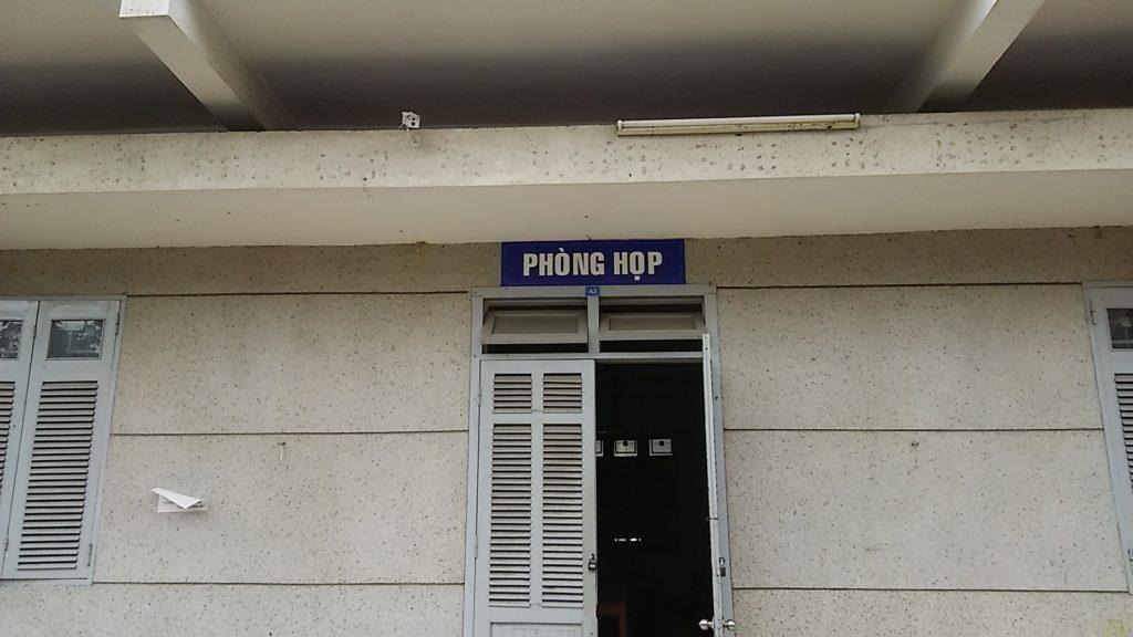 ダナン大聖堂 PHONG HOP