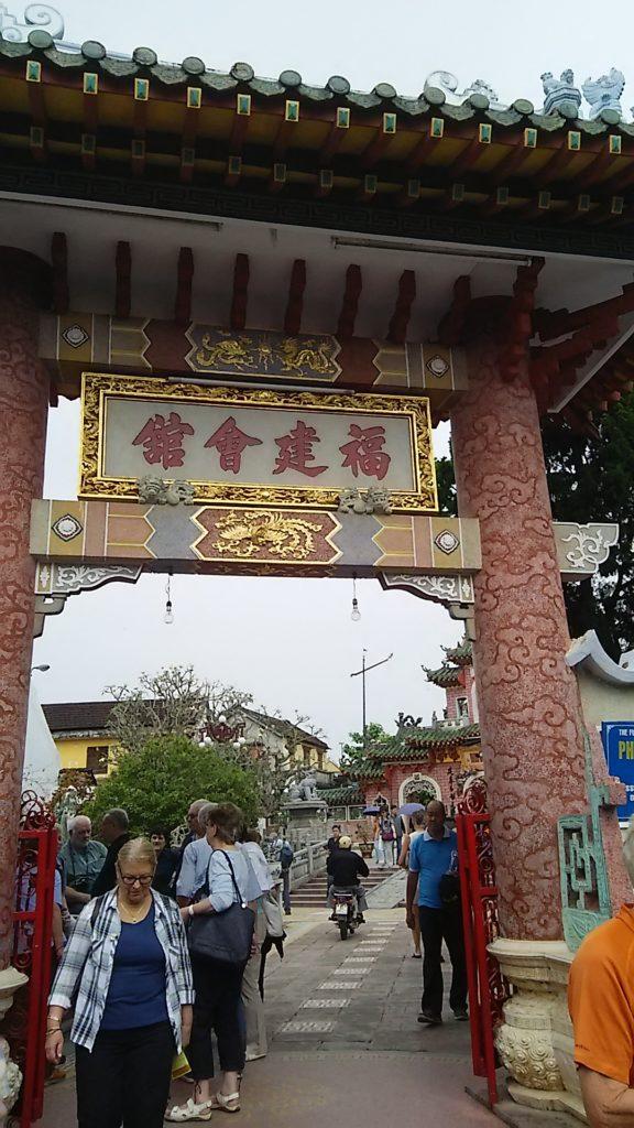 ホイアン 広東会館門