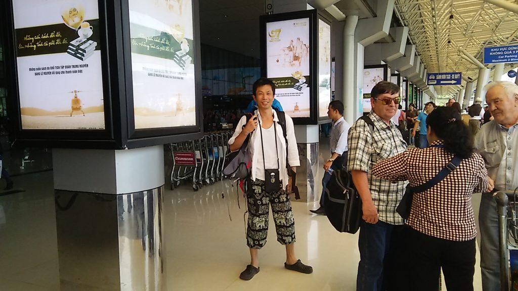 ダナン空港内2