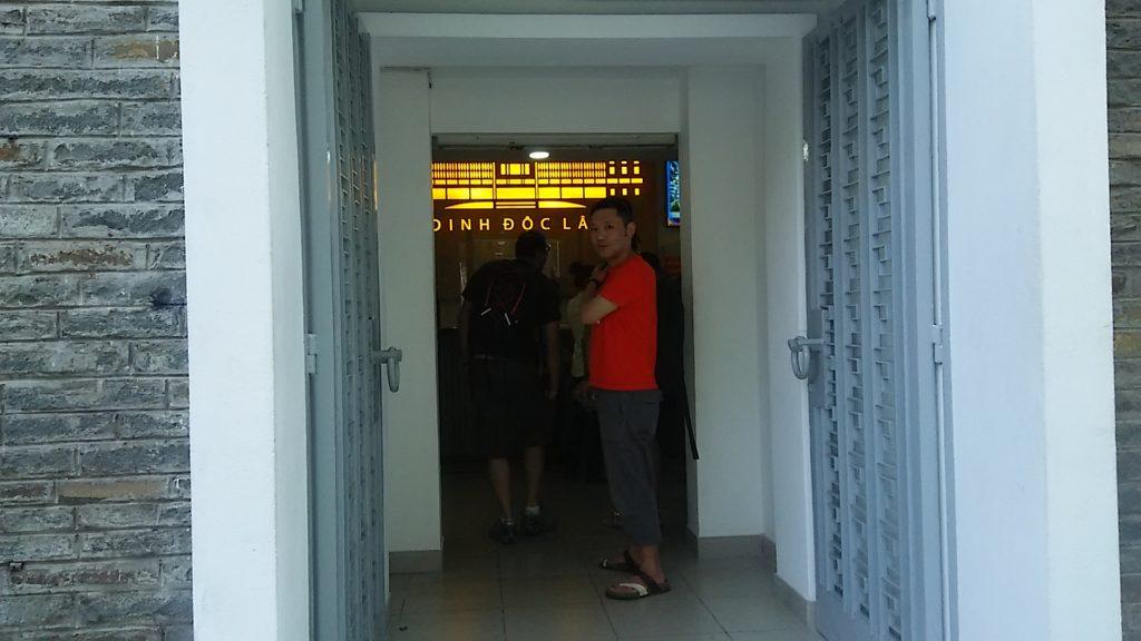 統一会堂入口