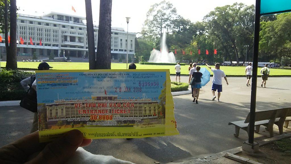 統一会堂チケット
