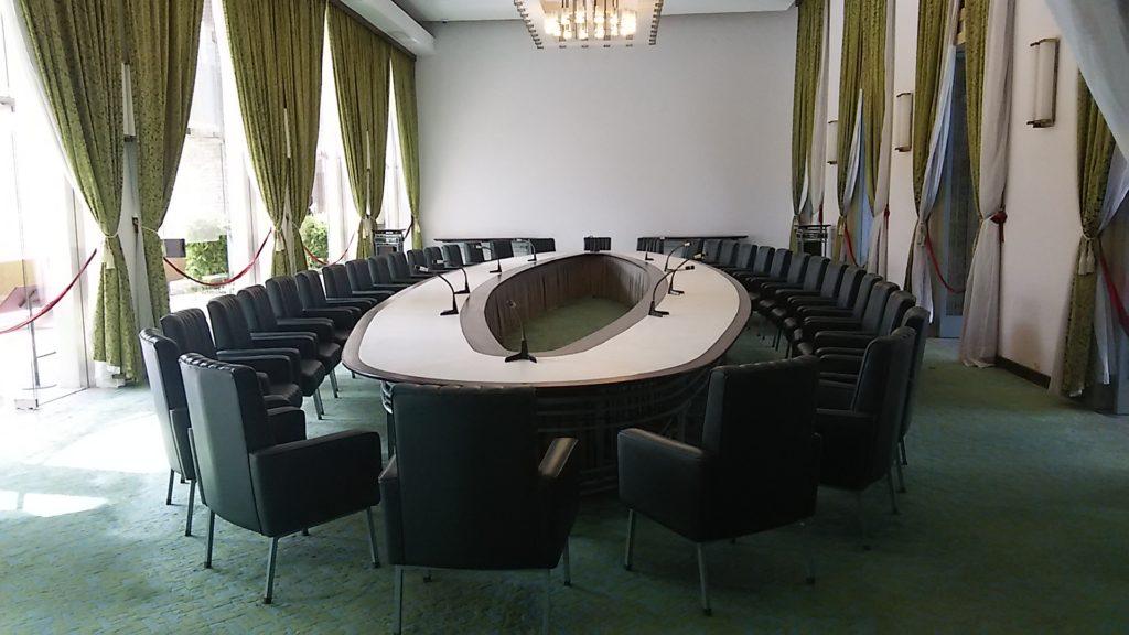 統一会堂 内閣会議室